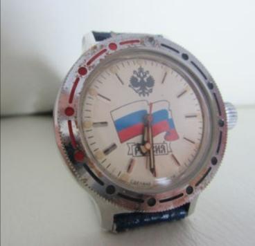 Vos montres russes customisées/modifiées - Page 14 Img_2122