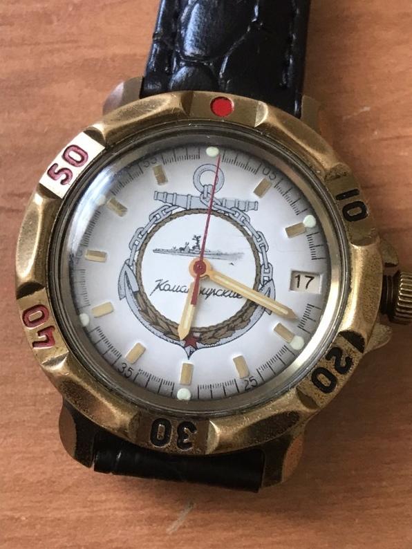 Quel est le bateau sur cette montre ?  Img_2128