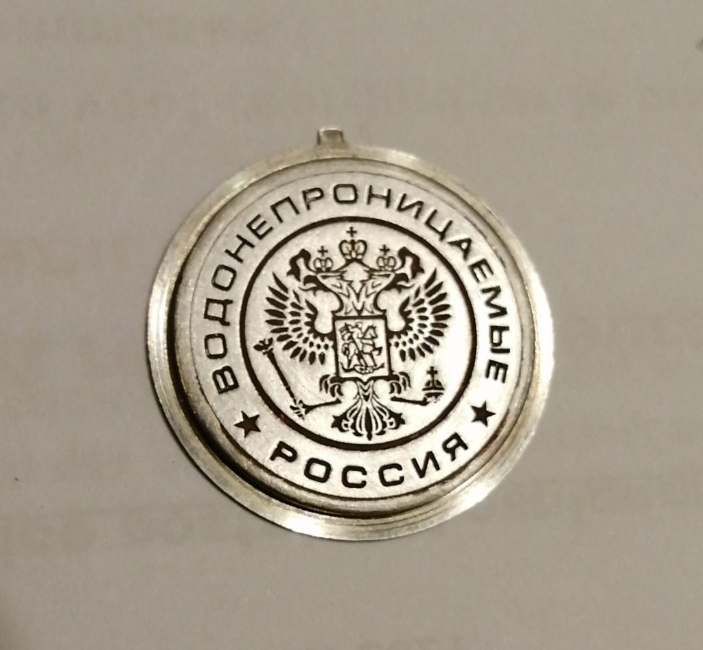 Vos montres russes customisées/modifiées - Page 14 Img_2130