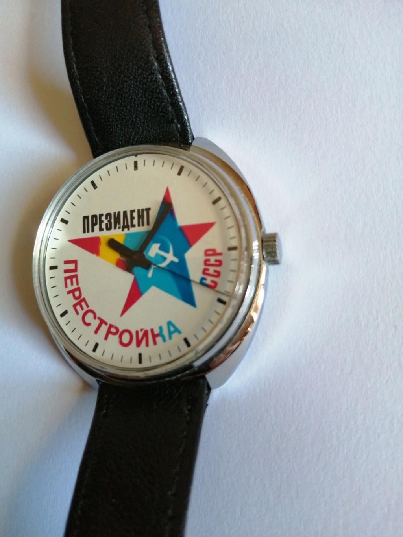 [Vends] Raketa Perestroika  Img_2271