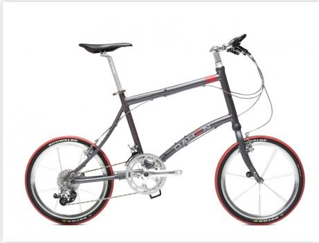 Super vélos pliables - Page 3 Hammer10