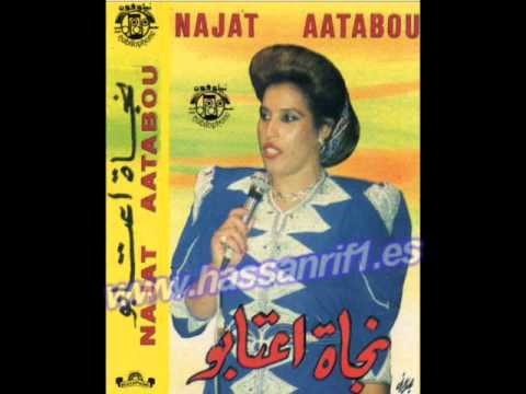 Najate Aatabou, rehausse le chaabi Najat_11
