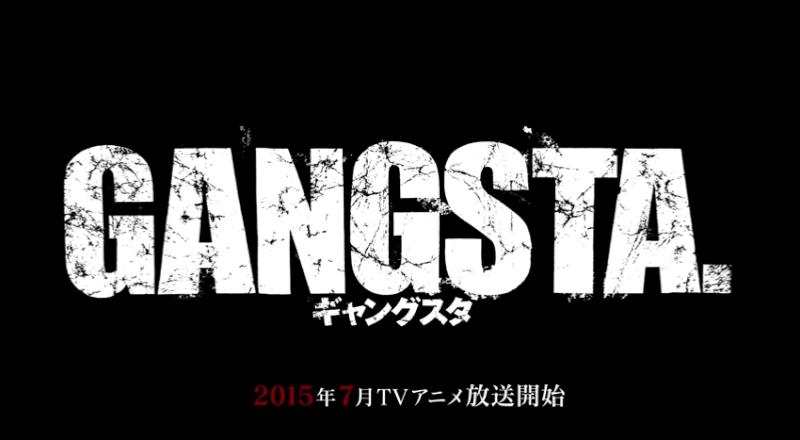 [ANIME/MANGA] Gangsta. Gangst10