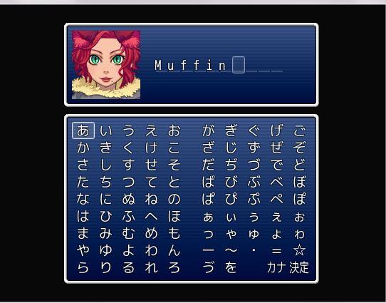 Clavier du jeu en japonais Deee10