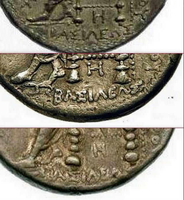 tétradrachme Séleucide Seleukos I Nikator Babylone Montag11