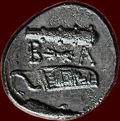 bronze alexandre le grand Macédoine Ray40910