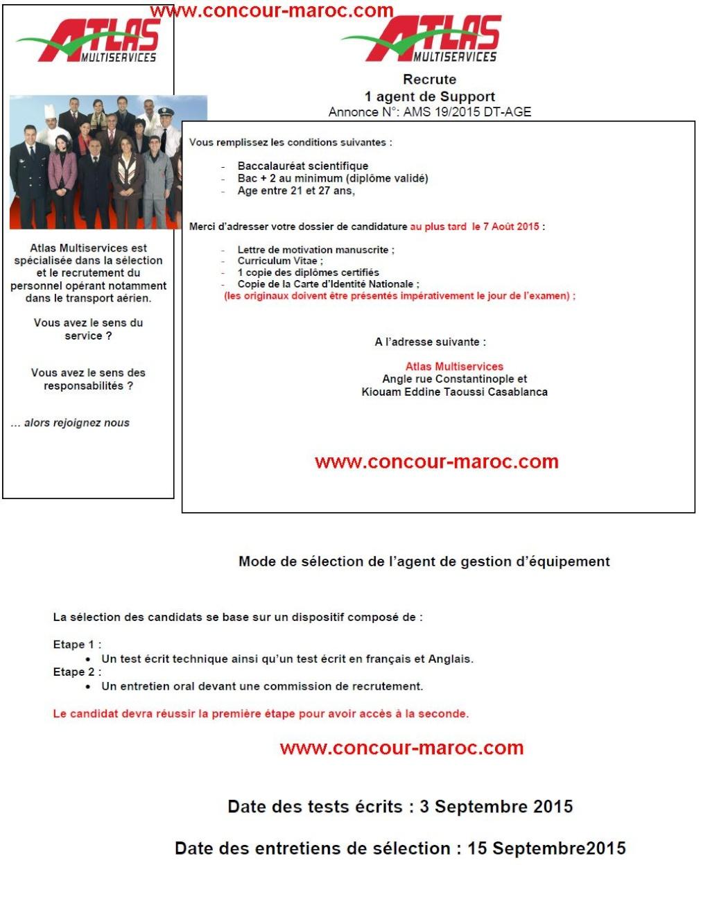 أطلس مولتي سيرفيس : مباراة لتوظيف عون مكتب (1 منصب) آخر أجل لإيداع الترشيحات 7 غشت 2015 Conco106