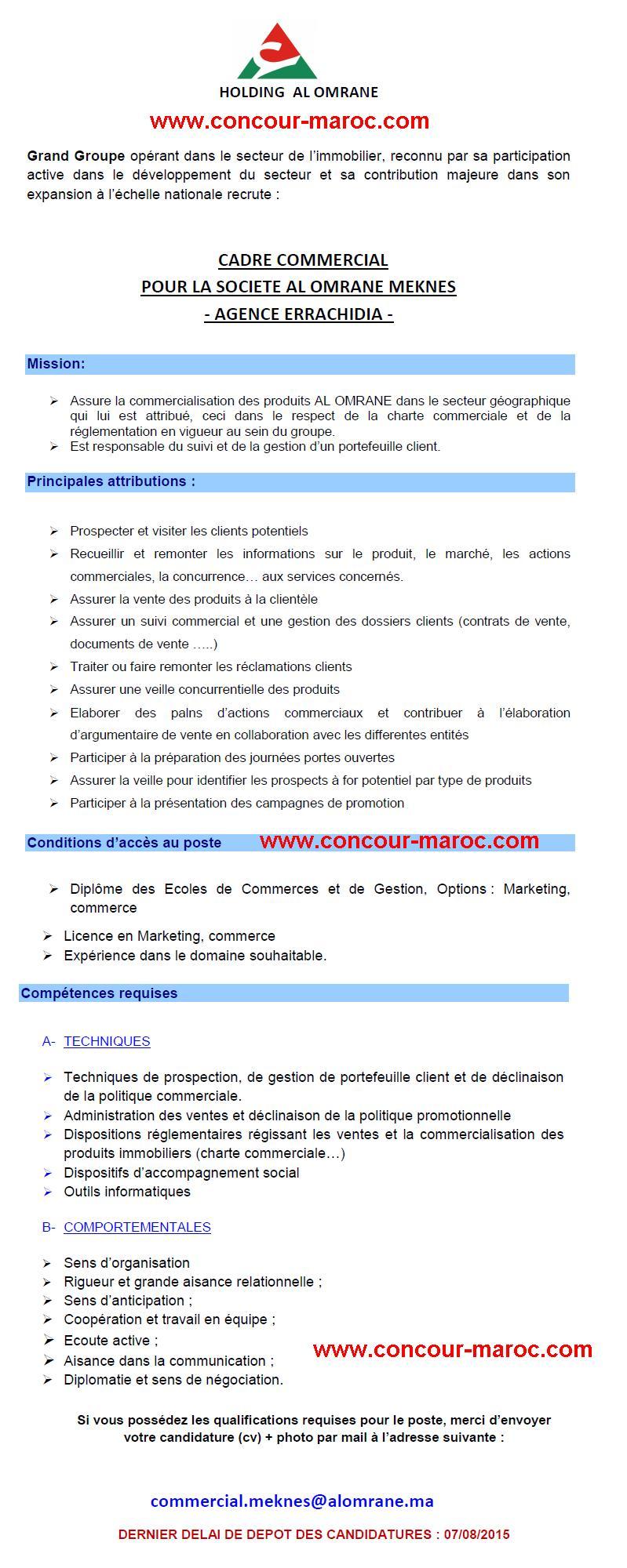 مجموعة التهيئة العمران : مباراة لتوظيف اطار تجاري مكناس وكالة الراشدية (1 منصب) آخر أجل لإيداع الترشيحات 7 غشت 2015 Conco107