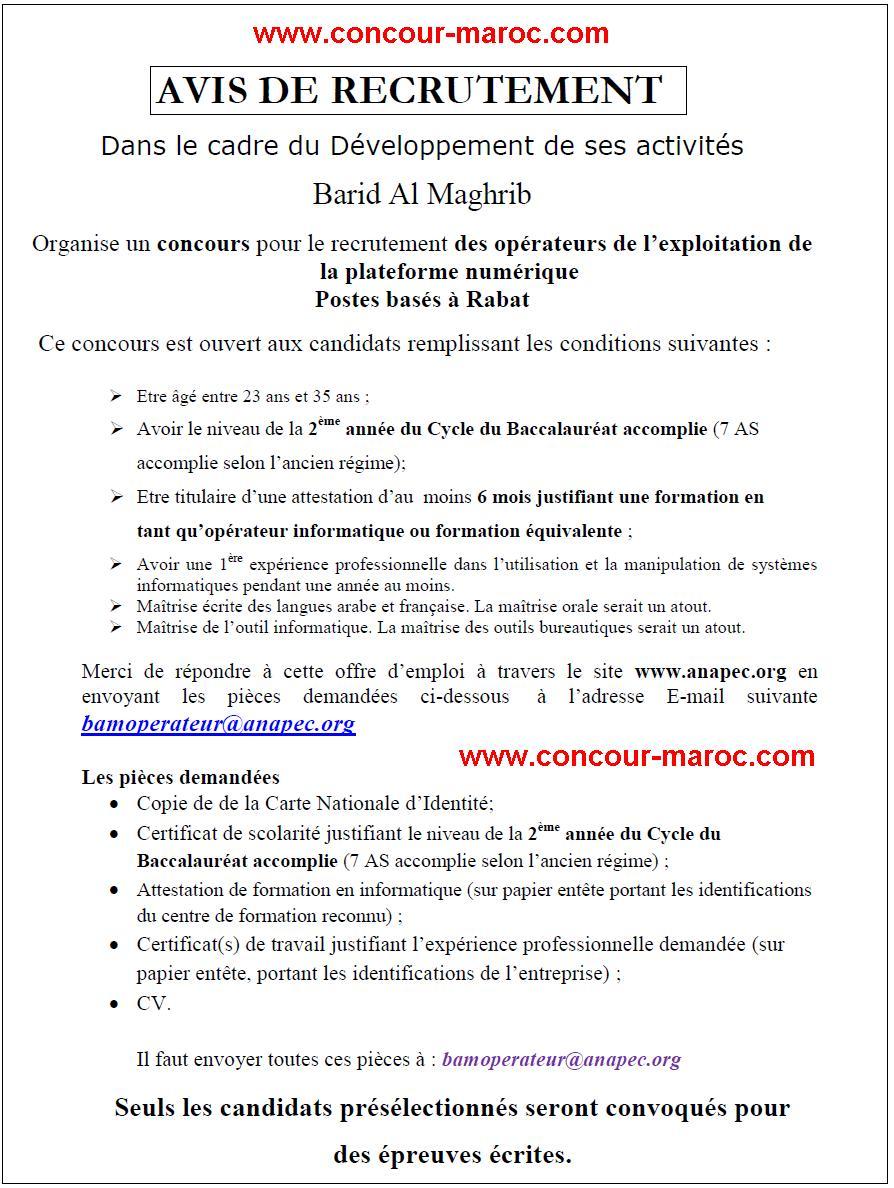 بريد المغرب : مباراة لتوظيف ساعي البريد (100 منصب) و سائق (4 مناصب) و مشغل البرنامج الرقمي (3 مناصب) آخر أجل لإيداع الترشيحات 21 غشت 2015 Conco134