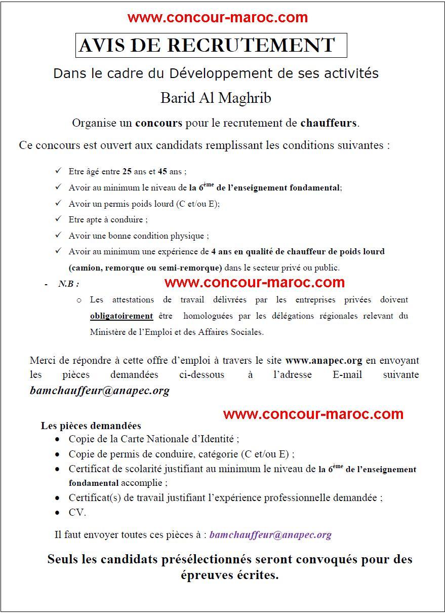 بريد المغرب : مباراة لتوظيف ساعي البريد (100 منصب) و سائق (4 مناصب) و مشغل البرنامج الرقمي (3 مناصب) آخر أجل لإيداع الترشيحات 21 غشت 2015 Conco136