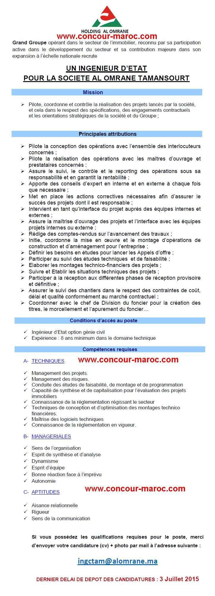 مجموعة التهيئة العمران : مباراة لتوظيف مهندس دولة (العمران تامنصورت) (1 منصب) آخر أجل لإيداع الترشيحات 3 يوليوز 2015 Concou28