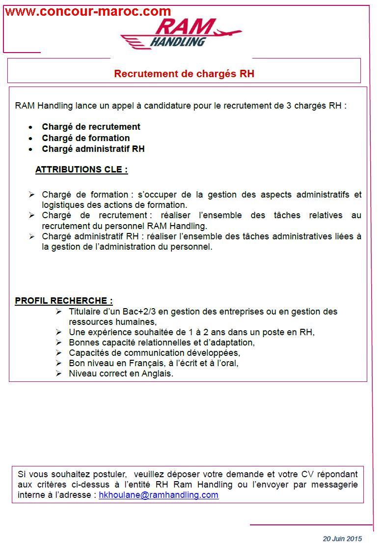 رام هندلينغ : مباراة لتوظيف موظف محاسبات (3 مناصب) و موظف موارد بشرية (3 مناصب) آخر أجل لإيداع الترشيحات 31 يوليوز 2015 Concou34