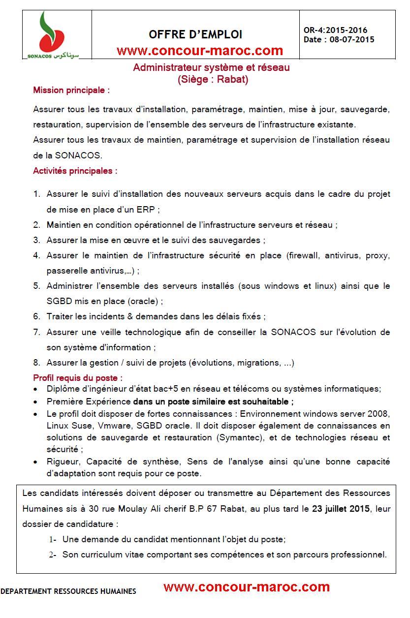 """الشركة الوطنية لتسويق البذور """"سوناكوس"""" : مباراة لتوظيف مسير المنظومة والشبكة المعلوماتية (1 منصب) آخر أجل لإيداع الترشيحات 23 يوليوز 2015 Concou68"""
