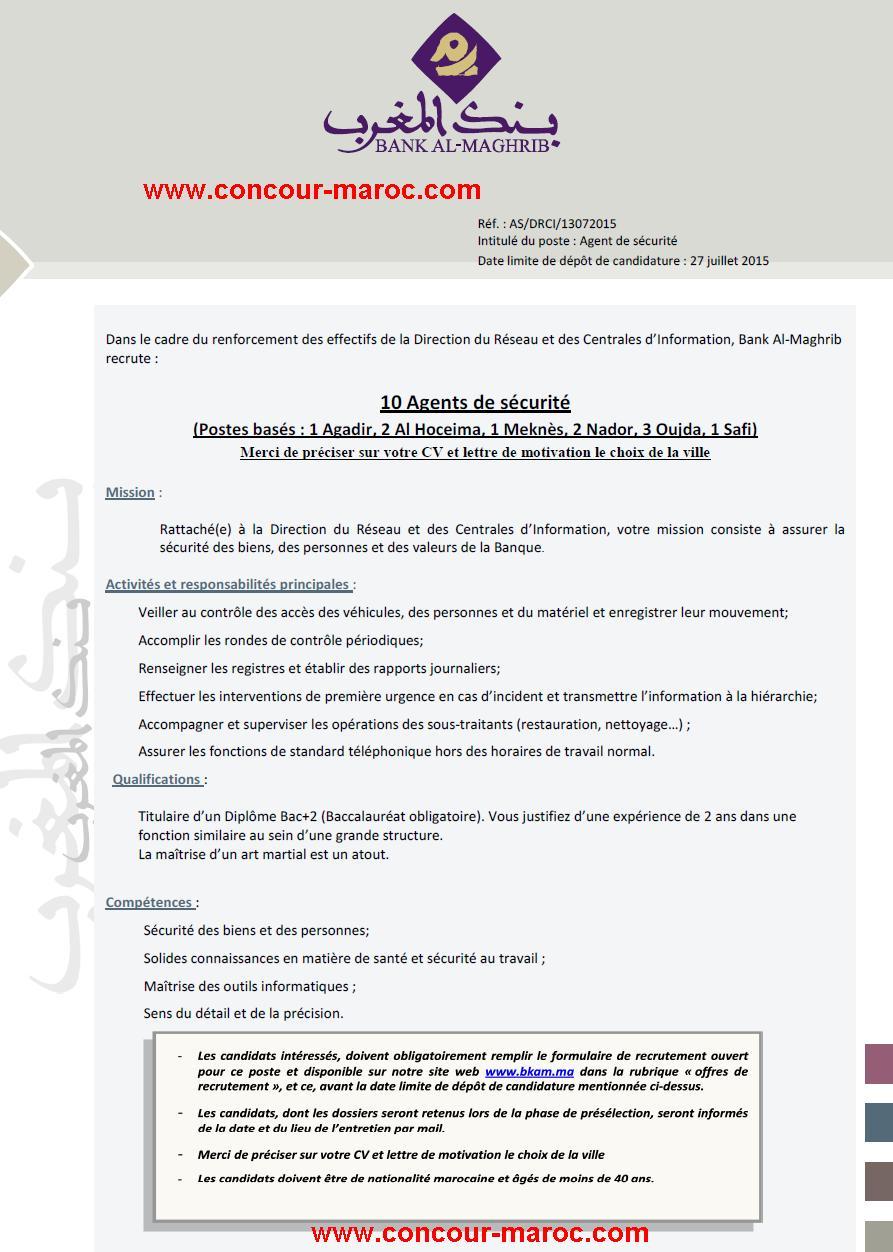 بنك المغرب : مباراة لتوظيف حارس أمن (10 مناصب) و مكلف بالزبناء (6 مناصب) آخر أجل لإيداع الترشيحات 27 يوليوز 2015 Concou71