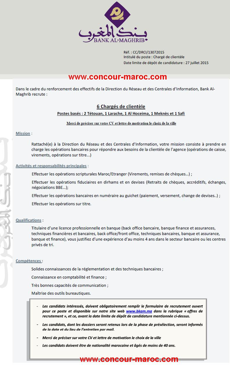 بنك المغرب : مباراة لتوظيف حارس أمن (10 مناصب) و مكلف بالزبناء (6 مناصب) آخر أجل لإيداع الترشيحات 27 يوليوز 2015 Concou72
