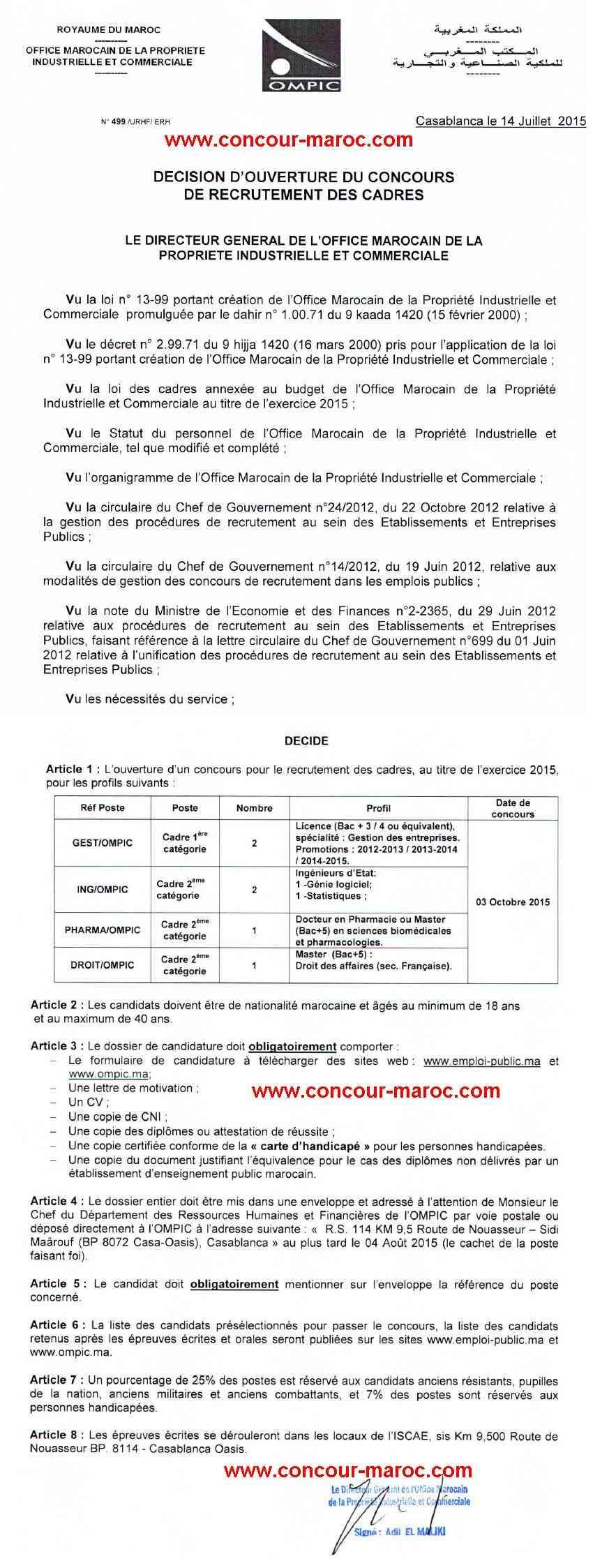 Office Marocain de la Propriété Industrielle et Commerciale : Ouveture d'un concours pour le recrutement des cadres avant le 4 août 2015  Concou84