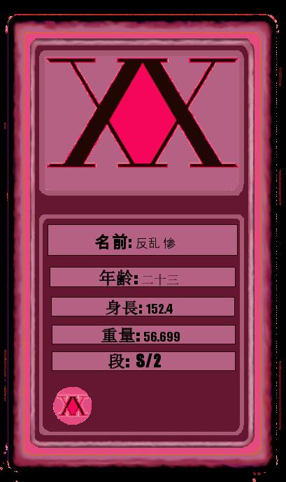 Karega Mugo (カレガ むご) Karega11