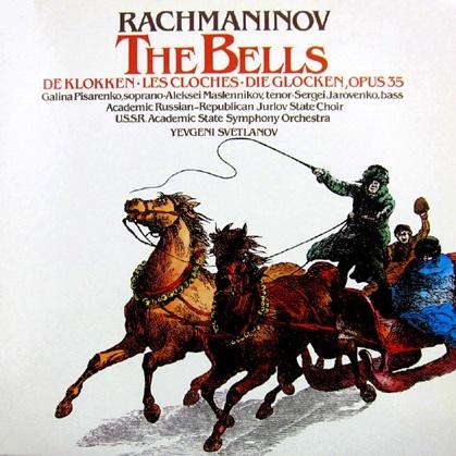 Rachmaninov -Les Cloches, + oeuvres vocales avec orchestre Rachma15