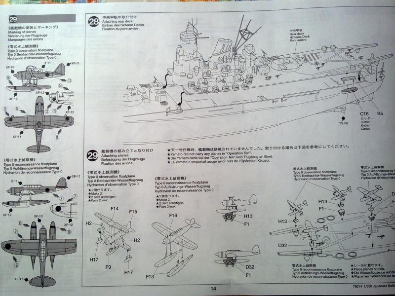 Cuirassé Yamato par Pascal 72 de Tamiya au 1/350 1311