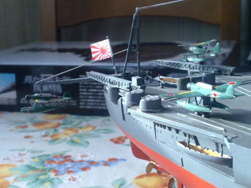 Cuirassé Yamato par Pascal 72 de Tamiya au 1/350 310