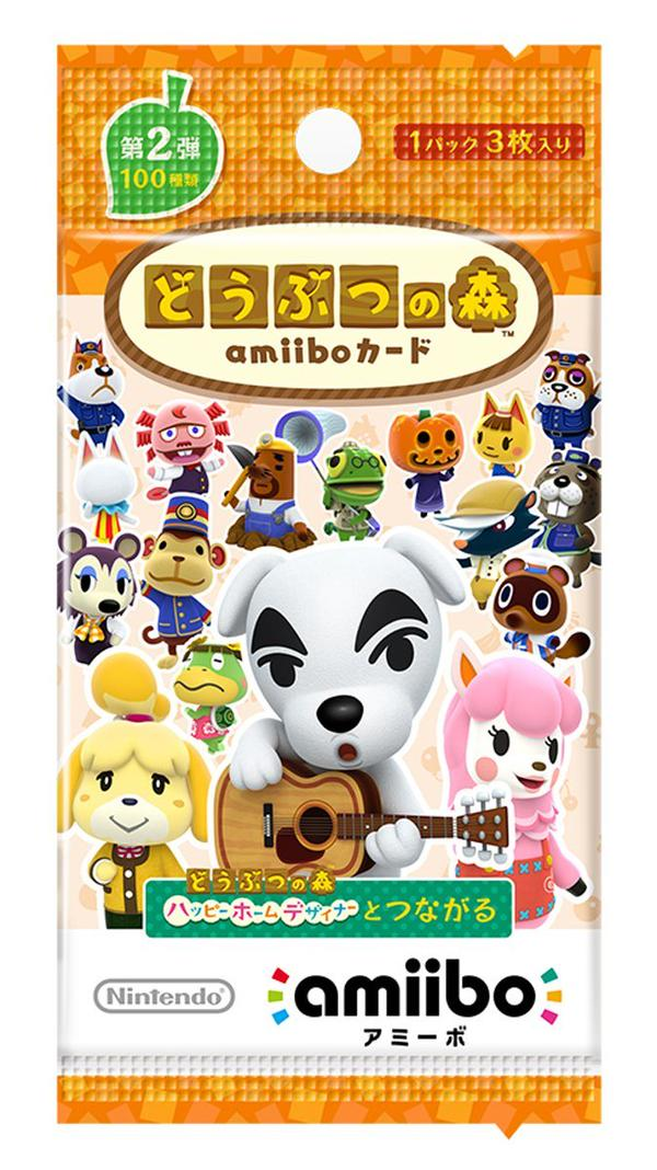 [Jeu vidéo] Animal Crossing Happy Home Designer Animal12