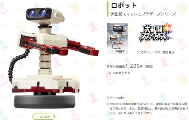 [Nintendo] Amiibo R_o_b_10