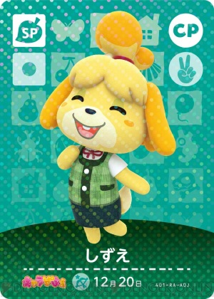 [Jeu vidéo] Animal Crossing Happy Home Designer Shizue10
