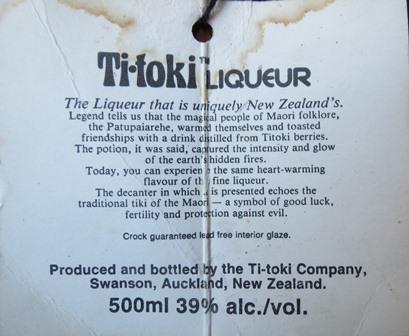 Ti Toki bottles - Orzel and Crown Lynn are different sizes Titoki12