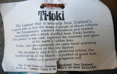 Ti Toki bottles - Orzel and Crown Lynn are different sizes Titoki13