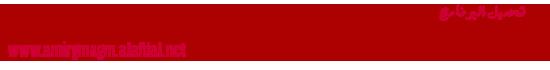 """عملاق تشغيل الصوتيات الرائع """" AIMP 3.60 Build 1495 Final """" أشهر مشغلات ملفات الصوت ومنافس الوين امب العنيد Oao_oo10"""