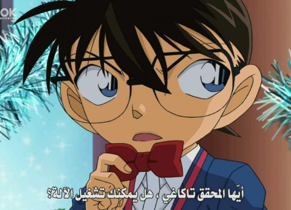 المحقق كونان 789 | Detective Conan 789 مترجمة 600x4385