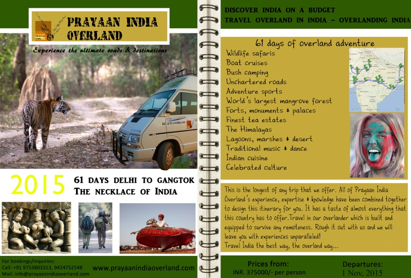 61 days Delhi to Gangtok overland trip! Special departure after a successful trip this year 61_day10