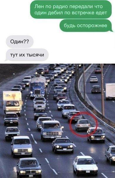 ЮМОР Сотовый телефон C02f6410