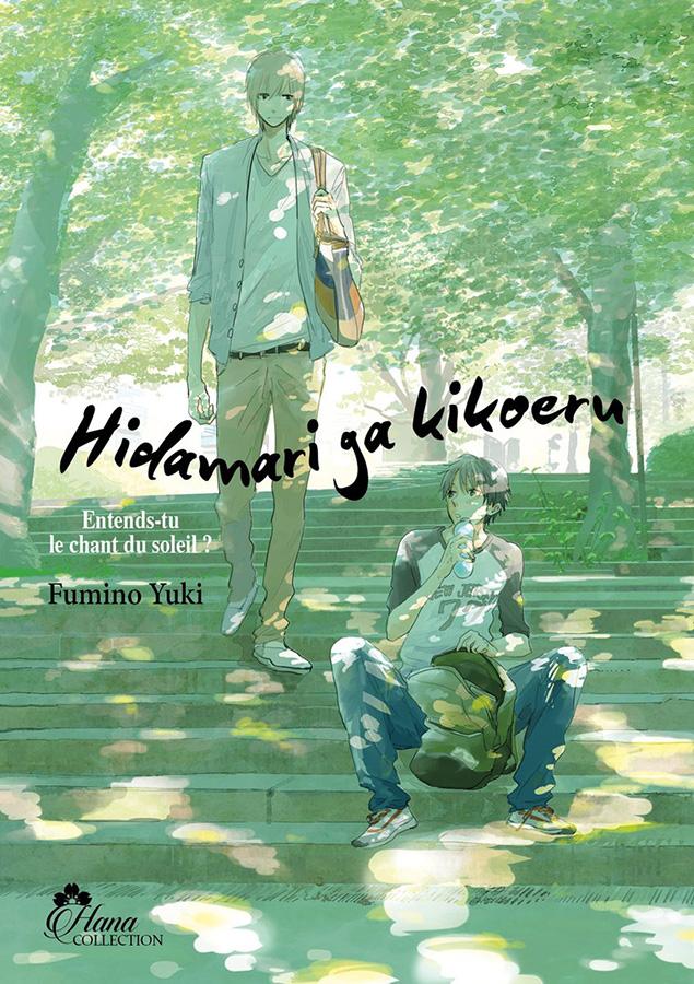 [Fumino Yuki] Hidamari ga kikoeru Hidama11