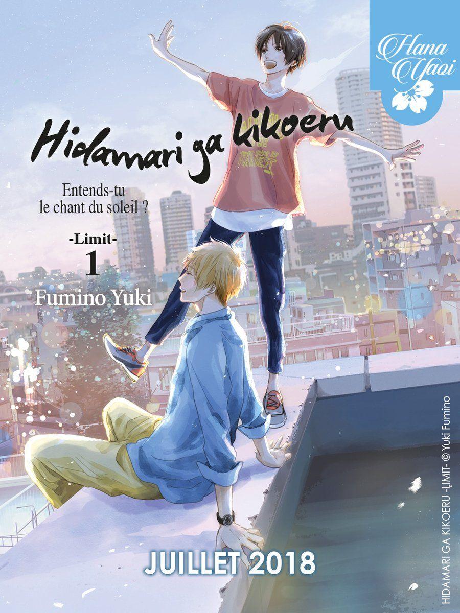 [Fumino Yuki] Hidamari ga kikoeru Hidama12