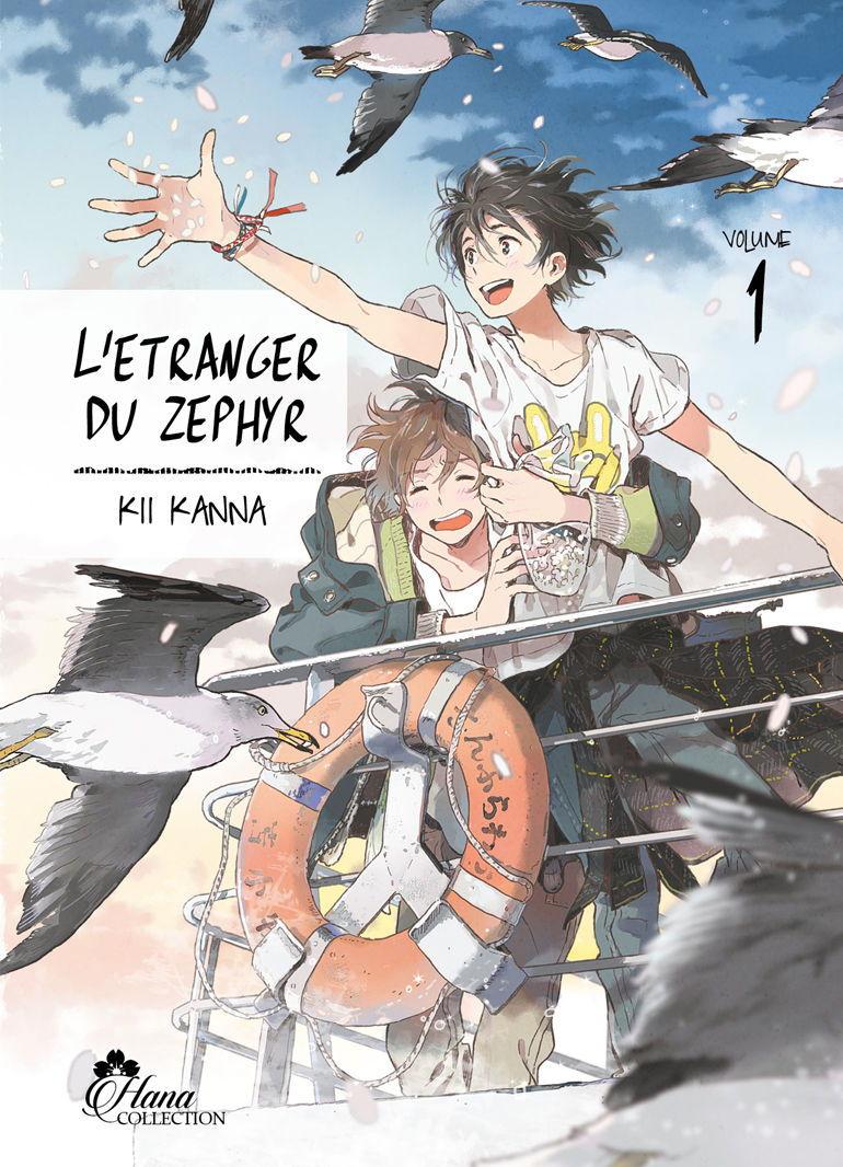 [Kii Kanna] L'étranger du zéphyr Tome110