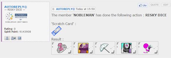 Scratch Card บัตรขูดลุ้นรางวัล!! ขูดได้ที่นี่!! Risk-310