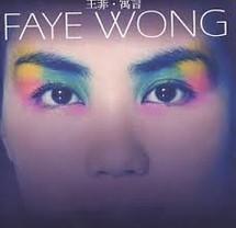 FAYE WONG Downl153