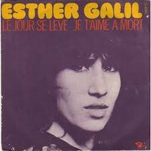 ESTHER GALIL Downlo89