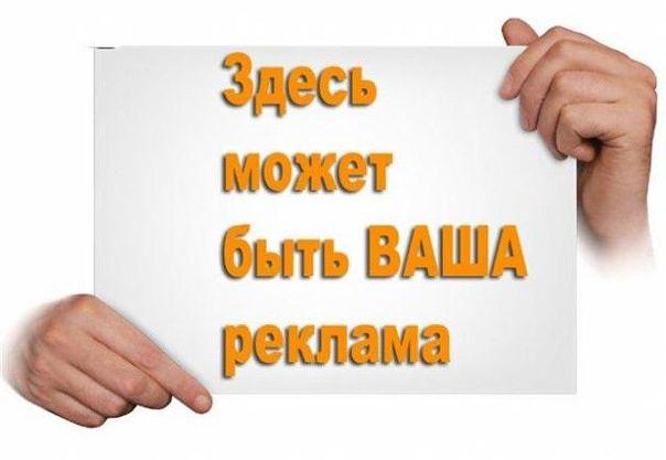 Доска объявлений Воскресенск, Коломна, Раменское, Егорьевск, Москва.