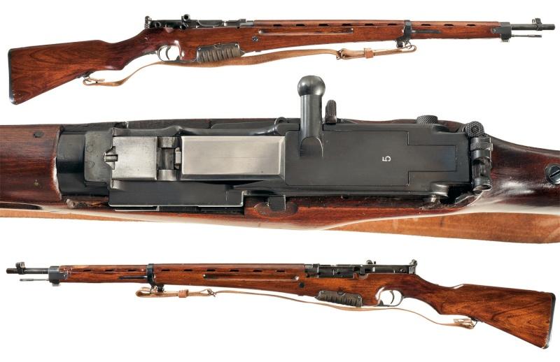 Fusil expérimental Type 5.  2mcspg10