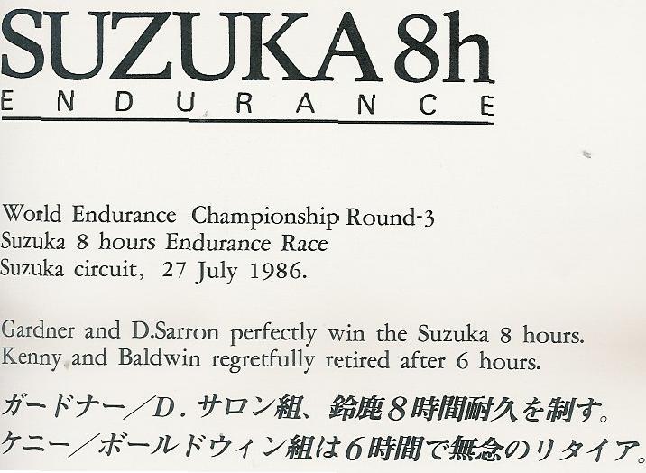 [Endurance] Suzuka 2015 - Victoire Yamaha #21 - Page 6 Suz8610