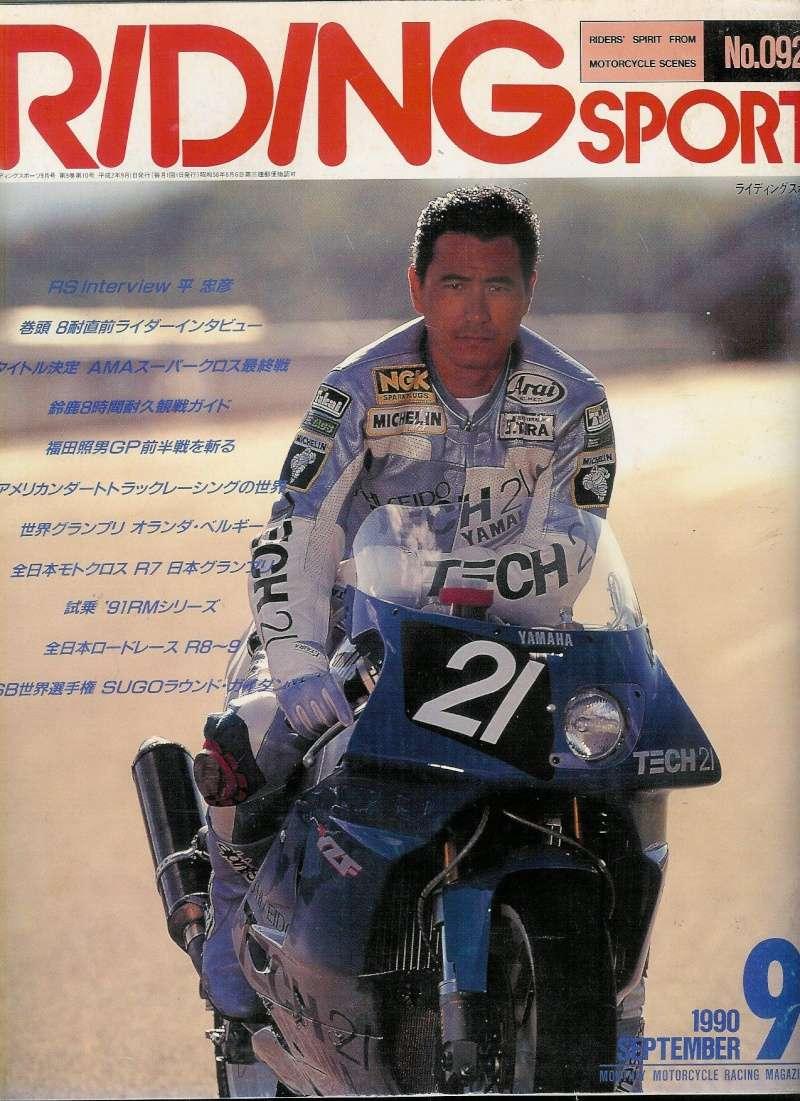 [Endurance] Suzuka 2015 - Victoire Yamaha #21 - Page 6 Tech2110
