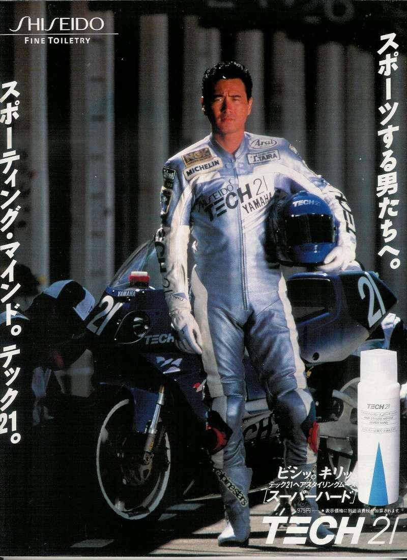 [Endurance] Suzuka 2015 - Victoire Yamaha #21 - Page 6 Tech2111