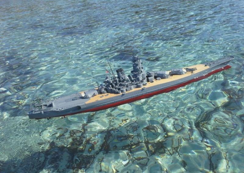 YAMATO 1/200 en Mer - Page 3 Yamato15