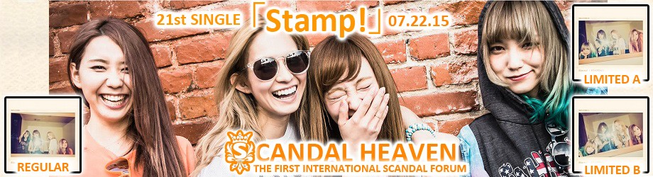Stamp! Banner Contest Group A - Main Promo Banner26