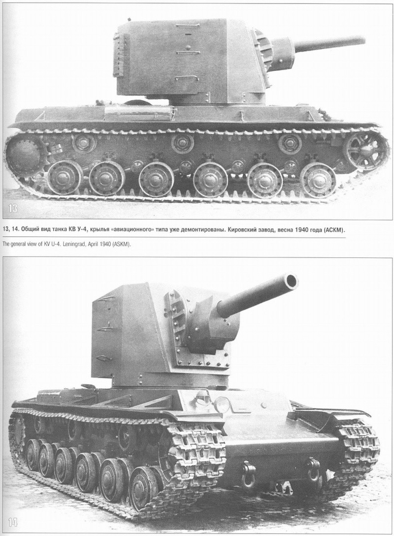 KV 2 big turret  Kv_2u410