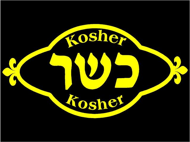 Guide pour ceux qui veulent suivre La Sainte Torah Kosher10
