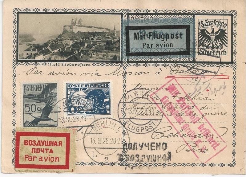 Bedarfspost Ganzsachen Österreich 1925-1938 Bild_613