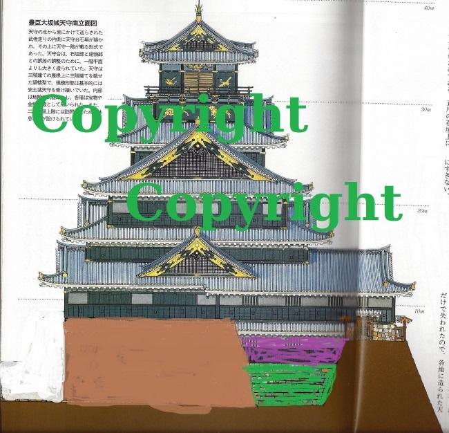 Erstürmung einer japanischen Burg, 1:72 - Seite 4 Osaka_10